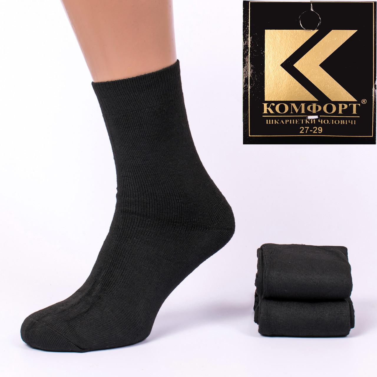Мужские махровые носки Комфорт М19. В упаковке 12 пар.