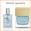 072. Духи 110 мл Gucci Pour Homme II Gucci