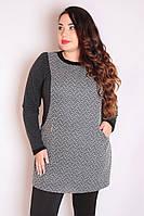 Туника большого размера Далида, туника для полных женщин, женская одежда больших размеров, дропшиппинг