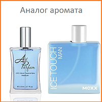 086. Духи 110 мл Ice Touch Man MEXX