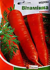 """Морква """"Вітамінна"""" 10 гр"""