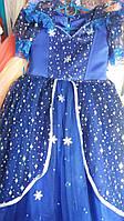 """Нарядное детское платье """"Золушка"""" 5-7 лет. Расцветка разные"""