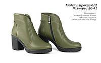 Кожаные женские ботинки. ОПТ., фото 1