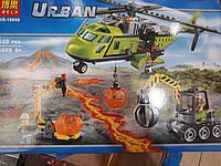 Urban лего