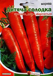 """Морква """"Дитяча солодка"""" 10 гр"""