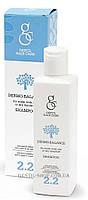 GESTIL Care 2.2 Dermo-Balance Shampoo - Шампунь при образовании сухой и жирной перхоти