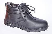 Ботинки мужские зимние тёплые с высоким подъёмом