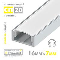Алюминиевый профиль СП20 (ПФ18/1) оптом - не анодированный накладной матовый для светодиодных лент