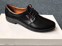 Женские туфли на низком каблуке. Украинский бренд. Опт и розница