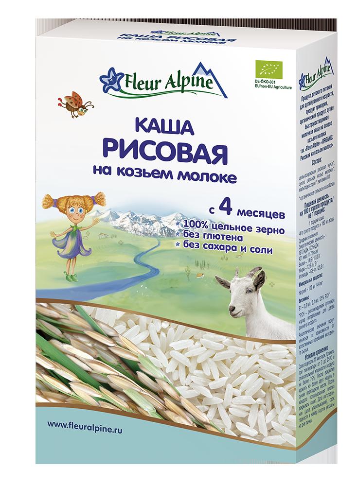 Каша Fleur Alpine РИСОВАЯ НА КОЗЬЕМ МОЛОКЕ 200г