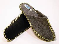 Эксклюзивные женские домашние тапочки из войлока с лимонным шнурком