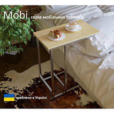 Придиванный (Прикроватный) Столик Aluint Mobi 102, фото 2