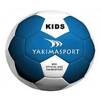 Футбольный детский мяч из пены 100136