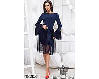 Элегантное платье - 18203 (б-ни)