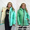 "Зимняя куртка ""Polaris"" + 3 новых цвета, фото 5"