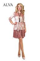Нарядное женское платье из бархата  в ультрамодных цветах и юбки из гофрированной ткани., фото 1