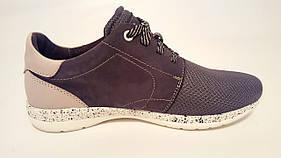 Мужские кожаные кроссовки Step Wey Grey Legend 40