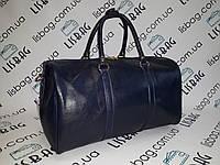 Дорожная вместительная сумка Синяя кожа PU толстая