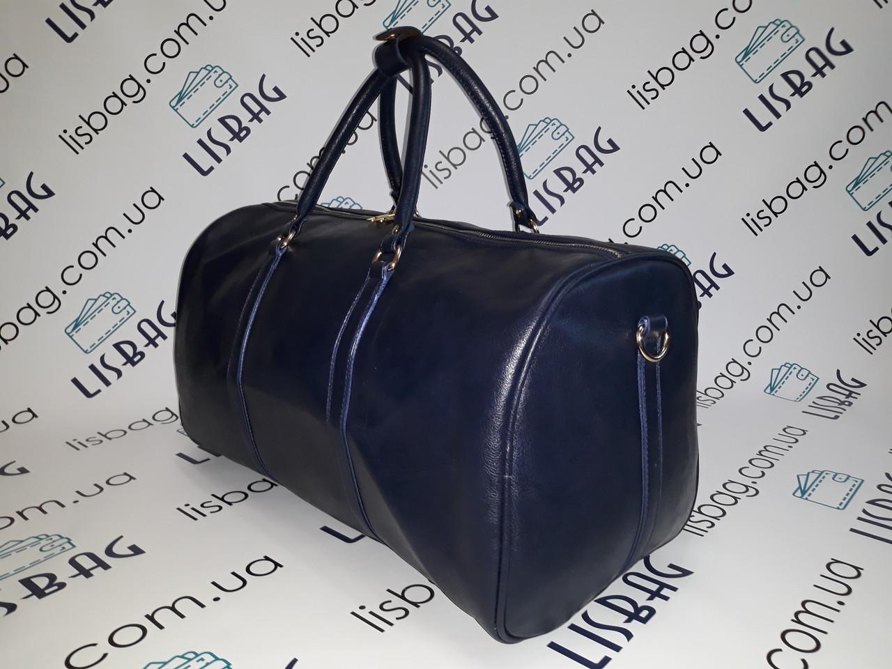 38c05b546ec7 Дорожная вместительная сумка Синяя кожа PU толстая (54*31*29), ...
