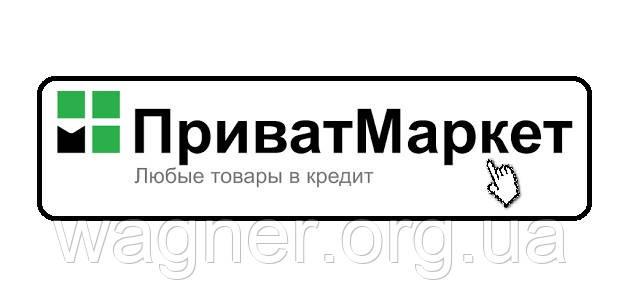 товар, в кредит, краскопульты, рассрочка, Украина,