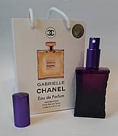 Мини парфюм Chanel Gabrielle в подарочной упаковке 50 мл