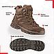 Ботинки  армейские   демисезонные  тактические  TROOPER' 5 INCH  цвет  коричневый  Mil-Tec   Германия, фото 6