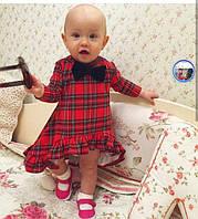 Детское платье, ткань трикотаж