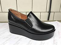 Кожаные женские туфли на танкетке. Украинский бренд. Опт и розница