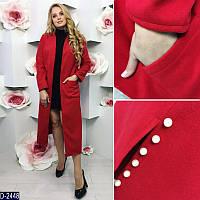 Модный батальный кашемировый кардиган украшенный жемчугом, цвет красный. Арт-14352
