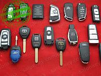 Изготовление ключей BMW 3, 5, 7, x3, x5, x6 Запорожье