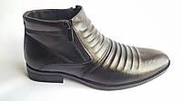 Мужские кожаные зимние ботинки BoMar 3x3 chocolate 43