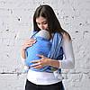 """Тканые слинг-шарфы """"Море"""" для новорожденного для переноски детей  Переноска для детей слинг не Кенгуру"""