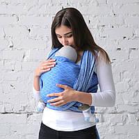 """Тканые слинг-шарфы """"Море"""" для новорожденного для переноски детей  Переноска для детей слинг не Кенгуру, фото 1"""