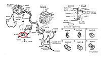 Nissan Leaf Конектор тормозної трубки
