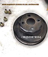 Шкив водяного насоса Carrier Vector // Kubota V2203