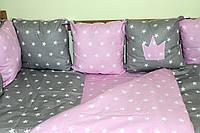Комплект в кроватку Принцесса 13 в 1