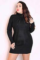Туника вязанная большого размера 2201 Zara, туника трикотажная большого размера, одежда больших размеров