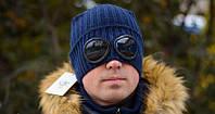 Вязаная шапка с очками C.P. Company Blue, Синий