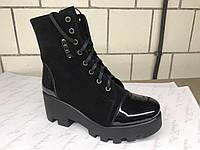 Замшевые демисезонные ботинки украинского производителя. Оптом и в розницу