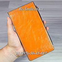 Клатч женский Baellerry Monedero оранжевый (светло-коричневый)