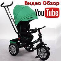 Детский трехколесный велосипед Турбо Трайк М 3646А