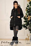 Женская куртка-трансформер черная