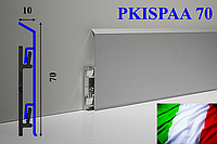 Плинтус из алюминия на кронштейнах с кабель-каналом  PKISPAA 70 мм Серебро