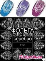 Слайдер дизайн -F 33