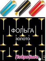 Слайдер дизайн -F43