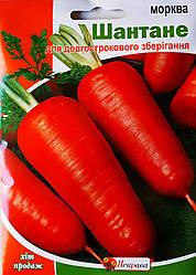 "Моркви ""Шантане"" 10 гр"