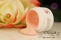 Гель-краска My Nail №33, 4гр. Без липкого слоя. Цвет: нежный розовый