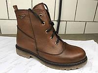 Коричневые кожаные демисезонные ботинки украинского производителя. Оптом и в розницу