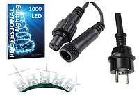 Гирлянда светодиодная наружная 1000 LED IP44 66.5м