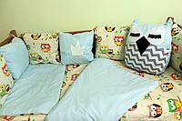 Комплект в кроватку Совы бежевые 13 в 1